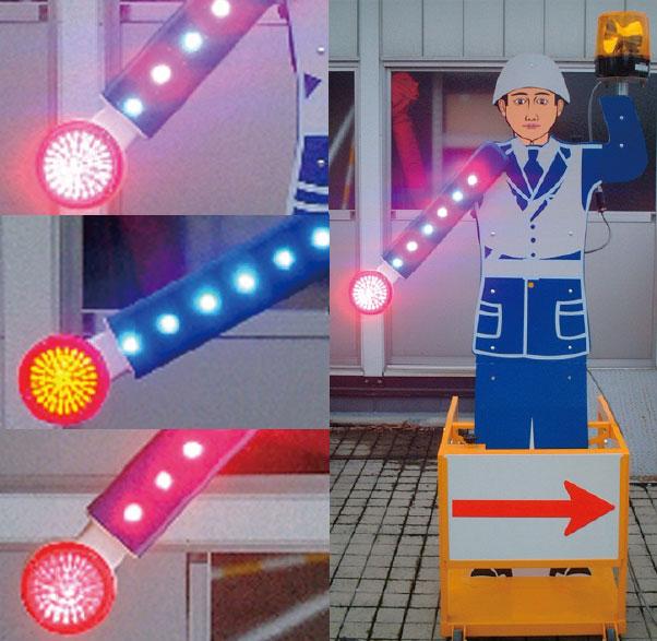 スイングガードマン用LEDスイングアーム